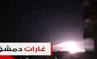 """غارات دمشق:إسرائيل تستهدف إيران ومنظومة """"اس 300"""""""