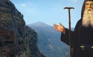 الأب إيلي قرقماز يطلق فيديو بمناسبة عيد مار انطونيوس الكبير