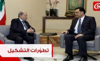 هل يُفرمل سليماني حكومة التكنوقراط في لبنان؟