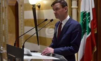هيل: المكتب الفيدرالي الاميركي سيشارك بالتحقيقات بانفجار مرفأ بيروت