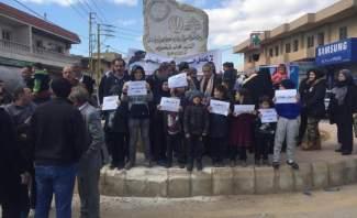 النشرة: إعتصام لأهالي حي الشراونة في بعلبك احتجاجاً على انشاء المطمر الصحي ومكب النفايات