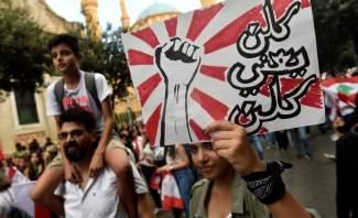 النشرة: اشكال بين الجيش والمتظاهرين في الهرمل