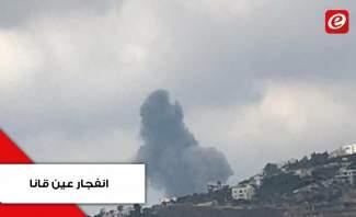 حجم الدمار الذي خلّفه الانفجار في عين قانا الجنوبية