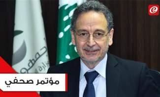 وزير الاقتصاد في حكومة تصريف الأعمال من بعبدا: دعم المواد الغذائية لم يتوقف