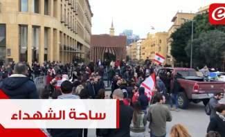 تجمع عدد من المحتجين في ساحة الشهداء ردّا على محاولات فتح الطريق