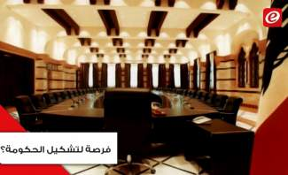 عشية مؤتمر الدعم الدولي هل ينجح الحريري بتشكيل حكومة خلال ساعات؟