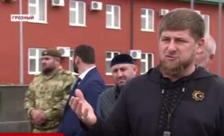 الرئيس الشيشاني يؤدب الساعين إلى داعش عبر انستغرام