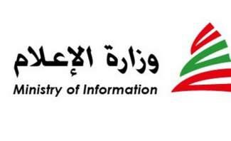 وزارة الاعلام تنشر بعض الاجراءات التي يجب ان يتبعها اللبنانيون العائدون من الخارج