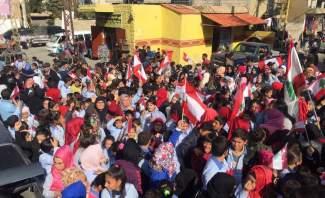 النشرة: مسيرة طلابية في شوارع عرسال نددت بسياسة الفساد