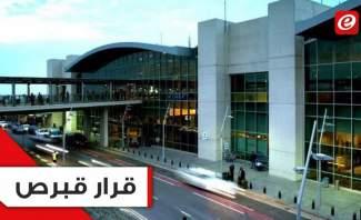 قبرص تضع لبنان على لائحة البلدان الممنوع السفر منها و إليها ولكن...
