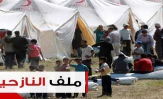 """الغريب لتلفزيون """"النشرة"""": سنعيد النازحين إلى سوريا قريبًا"""