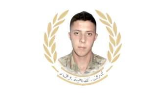 قيادة الجيش تسلمت جثة شهيد الجيش عبد الرحمن وردة من أمام مستشفى دار الأمل