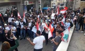 النشرة: مسيرة طالبية جابت شوارع مدينة حاصبيا