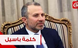 كلمة لرئيس التيار الوطني الحر النائب جبران باسيل حول عودة