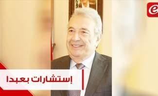 إستشارات بعبدا: رهينة الشارع وقرار الحريري