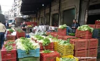 النشرة: سوق الخضار المركزي في بيروت يشهد حالة إكتظاظ كبيرة بسبب تحديد فترة معينة لفتح أبوابه