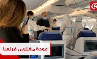 """تلفزيون """"النشرة"""" يواكب عودة اللبنانيين من فرنسا: عدوان يتابع الاجراءات من داخل الطائرة #فترة_وبتقطع"""
