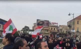 النشرة: اعتصام لاهالي بعلبك بساحة المدينة احتجاجا على الاوضاع الاقتصادية