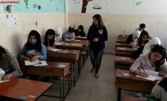 النشرة: إجراء إمتحانات الشهادات الثانوية في سوريا وسط اجراءات مشددة بسبب كورونا