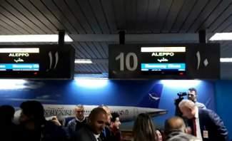 النشرة: إنطلاق أول رحلة جوية من دمشق إلى حلب بعد 5 أعوام