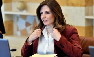 """وزيرة العمل أكدت لتلفزيون """"النشرة"""" أنها ستتابع موضوع العمال المياومين الذين خسروا دخلهم بفترة التعبئة العامة"""