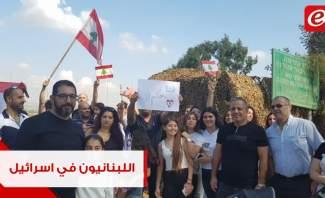 متى طُرح ملف عودة اللبنانيين من اسرائيل عبر السنوات؟