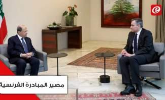 ماذا بعد إعتذار مصطفى أديب وتقاذف المسؤوليات السياسية؟