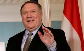 بومبيو: الولايات المتحدة سترد على صناع القرار في إيران