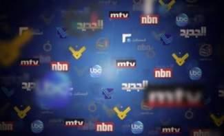 معركة المحطات التلفزيونية واصحاب شبكات الكابل تطحن المواطن اللبناني لمصلحتها