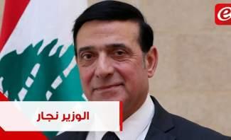 وزير الاشغال لتلفزيون النشرة: سأعتبر أزمة الطرقات من مسؤوليتي