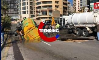 Trending +: حفرة تبتلع شاحنة على الكورنيش البحري في الروشة