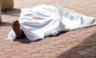 مقتل سوري حاول سرقة فيلا نانسي عجرم في نيو سهيلة كسروان