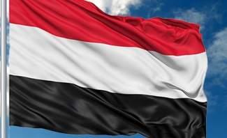 الحكومة اليمنية والمجلس الإنتقالي وقعا اتفاقا لتقاسم السلطة
