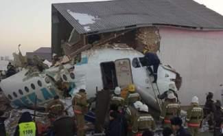 الداخلية الكازاخية: مقتل 9 أشخاص وإصابة 9 آخرين بينهم 6 أطفال في تحطم الطائرة