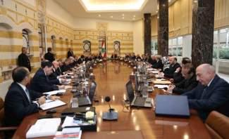 الحكومة تقر التعيينات الأمنية والعسكرية وتأكيد على الإلتزام بالقرار 1701