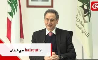 """نعمة لـ""""تلفزيون النشرة"""":لم نقرر إعادة اللبنانيين من الخارج ولا يمكن تحديد خسائر الاقتصاد بسبب كورونا"""