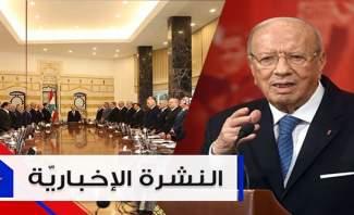 موجز الأخبار: إرتفاع منسوب التفاؤل بولادة الحكومة والرئيس التونسي يخسر قضية رفعها ضد مواطن