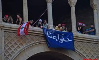 النشرة: لبنانيون يعتصمون تحت الامطار بنيويورك تضامنا مع المعتصمين بلبنان