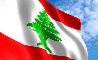 الجالية اللبنانية في استراليا نفذت وقفة تضامنية مع المتظاهرين في لبنان