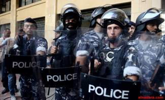 كيف تقرأ قوى الأمن الداخلي أحداث الشارع؟