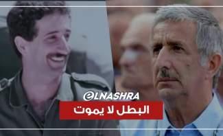 مسعود الأشقر: مقاوم حتى الرمق الأخير