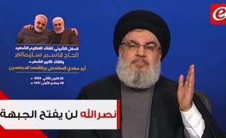 """الخبير الإستراتيجي هشام جابر لـ""""النشرة"""": السيد نصرالله لن يفتح الجبهة اللبنانية"""