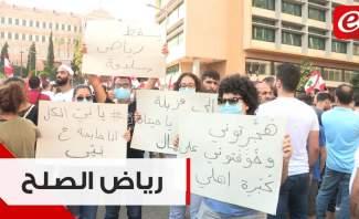 ما رأي المحتجين باعمال الشغب؟