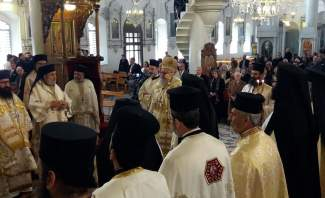قداس بمناسبة عيد رأس السنة في الكاتدرائية المريمية بدمشق