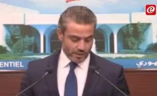 أمين عام مجلس الوزراء القاضي محمود مكية يتلو مقررات ورقة الحريري الإصلاحية