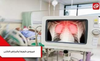 ما هي العلاقة بين فيروس كورونا وأمراض الكلى؟
