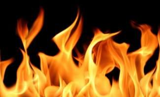 النشرة: إندلاع حريق داخل أحد المنازل في طريق الجديدة