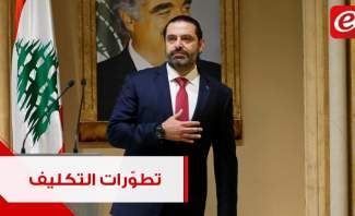 بري: على الحريري زيارة بعبدا والاتفاق مع الرئيس عون