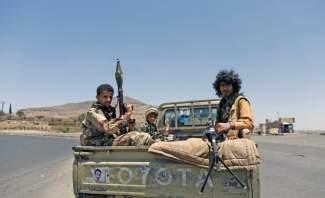 الاعلام الحربي اليمني يعرض فيديوغراف عن عمليات نصر من الله التي نفذها في نجران