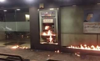 إحراق واجهة بنك الاعتماد اللبناني بكسروان
